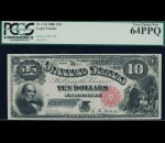 Fr. 110 1880 $10 Legal Tender PCGS 64PPQ