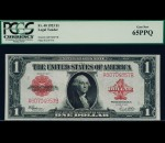 Fr. 40 1923 $1 Legal Tender PCGS 65PPQ