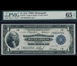 Fr. 734 1918 $1 FRBN Minneapolis PMG 65EPQ